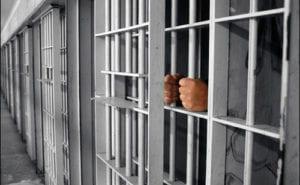 jail300