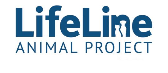 DeKalb LifeLine Animal
